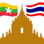 คำศัพท์ไทย-พม่า